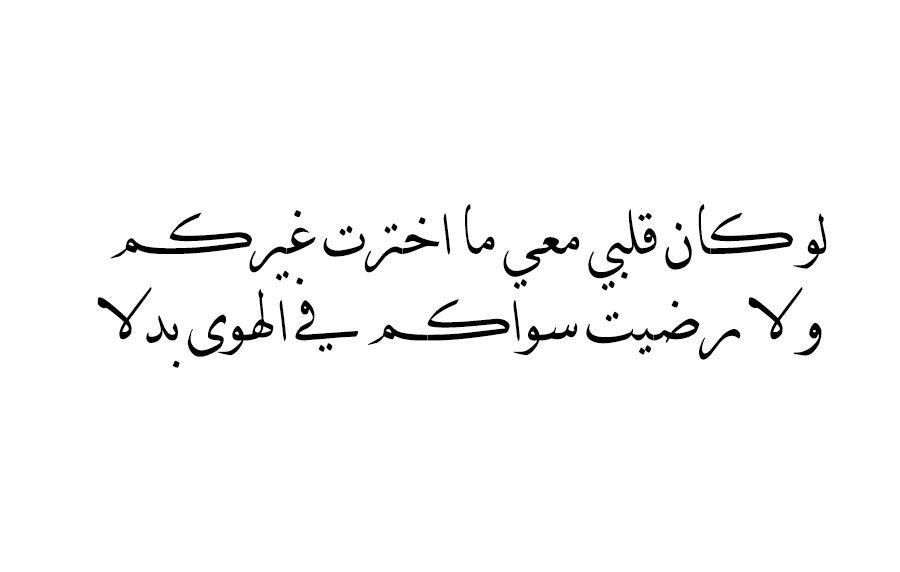 كلمات قلبي معي