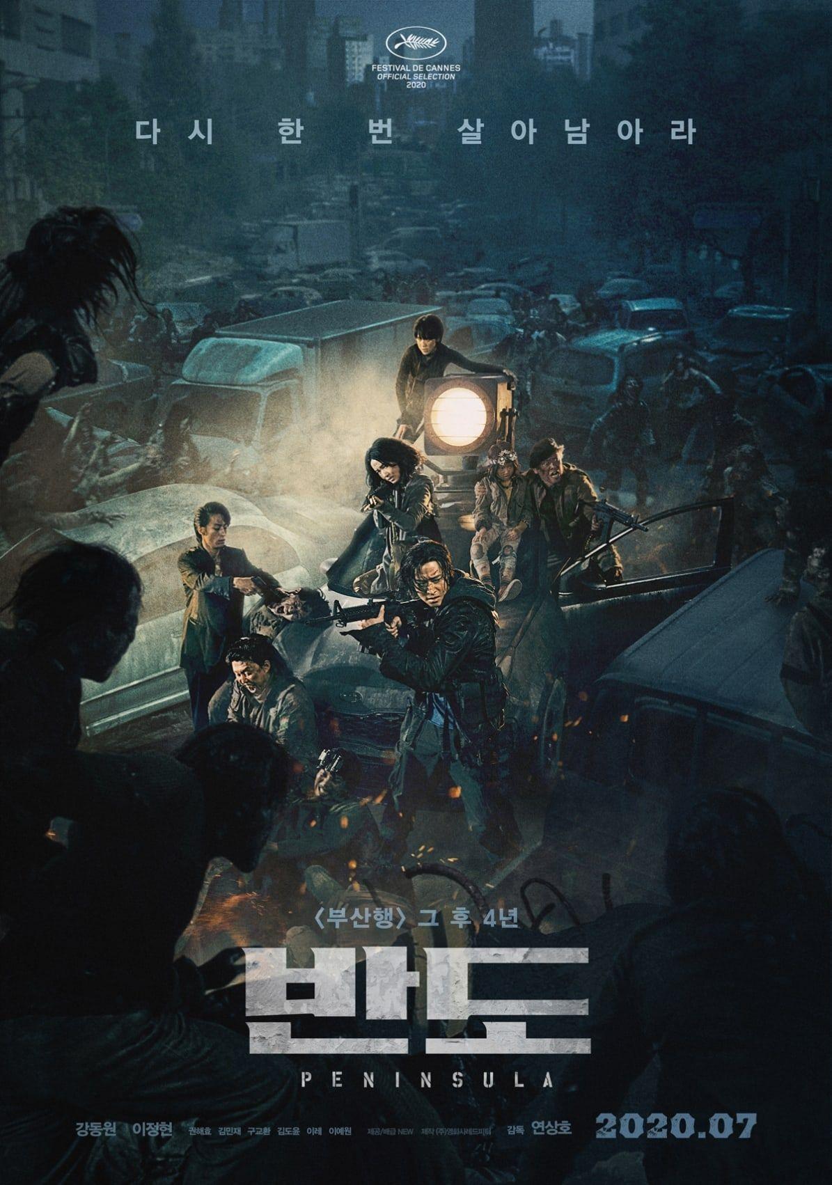 Train To Busan 2 Peninsula Film Horor Horor Film