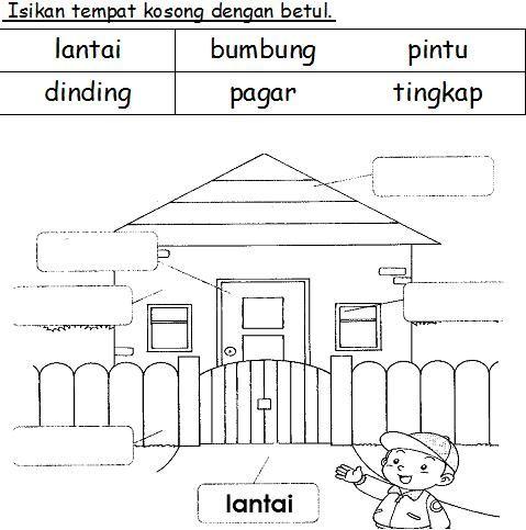 Pin Oleh Cheong Pei Ying Di Latihan Bahasa Melayu Belajar Di Rumah Latihan Ejaan