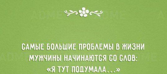 Татьяна Соснина | ВКонтакте