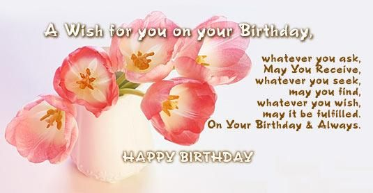 happy Birthday with quotes – Quotes About Birthday Greetings