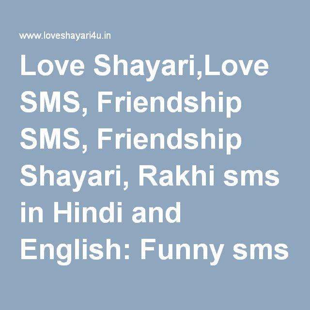 Funny love english shayari