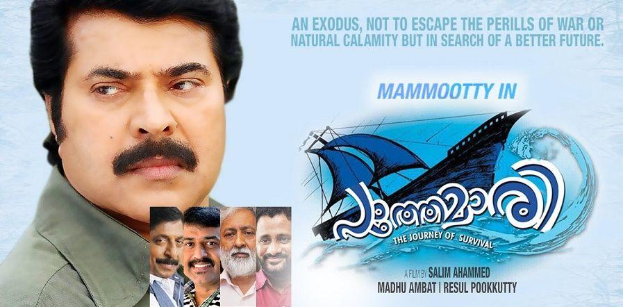 latest malayalam movie free in hd