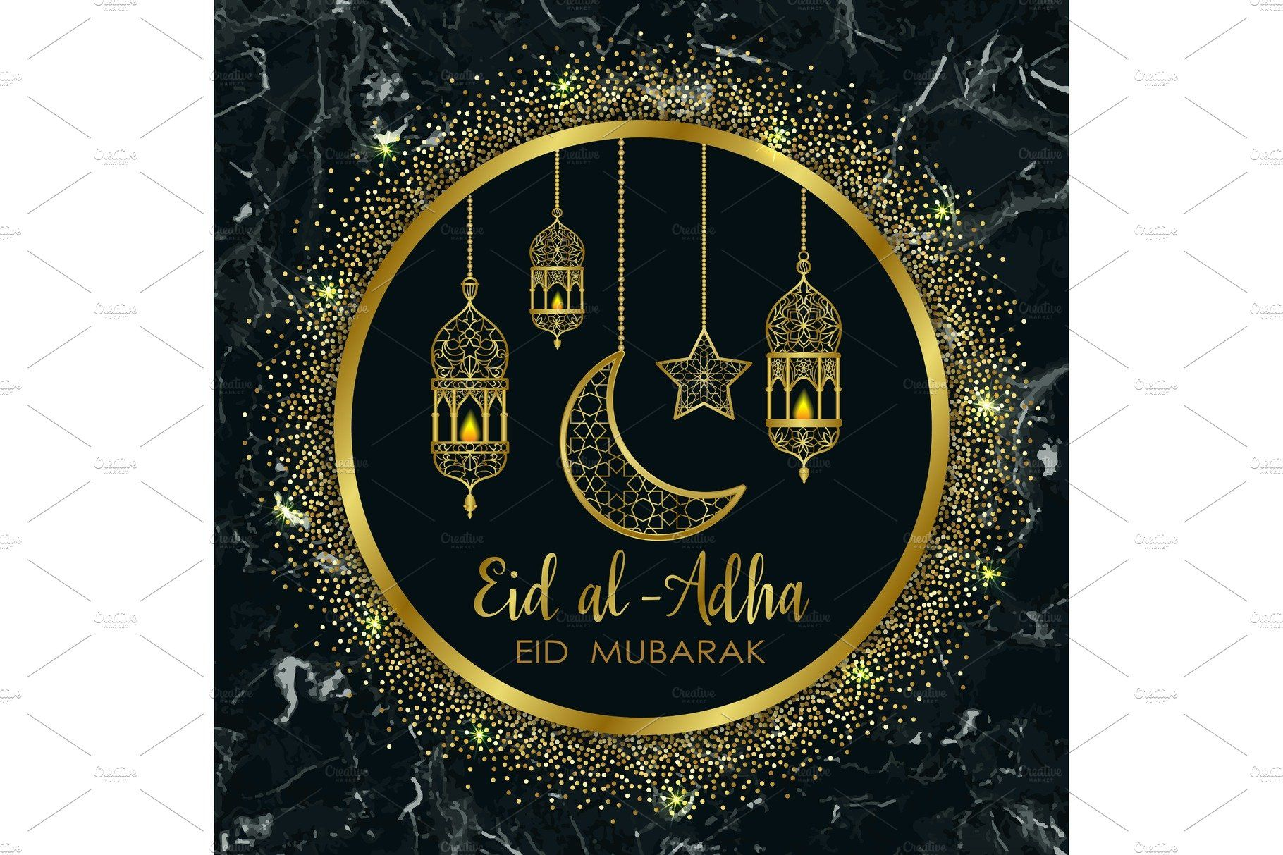 Eid Al Adha Marble Template With Images Eid Al Adha Greetings