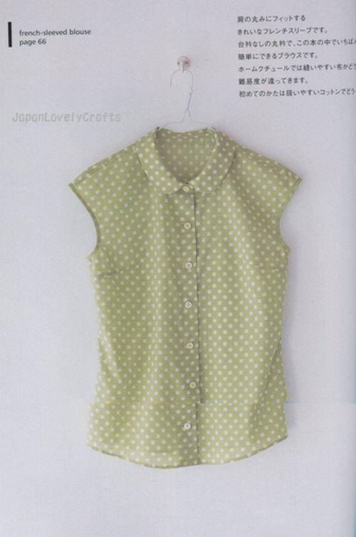 Womens Shirt Patterns - Japanese Sewing Pattern Book for Women ...