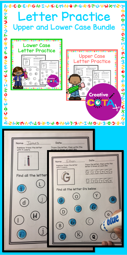 use these no prep abc upper and lower case letter practice sheets for letter formation and visual perceptual identification each letter worksheet includes