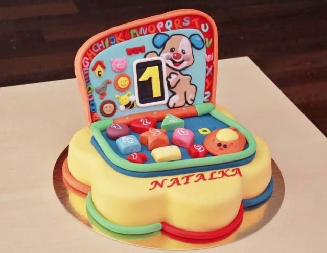 Terrific Pic Of Fisher Price Laugh Learn Cake For 1 Year Old Cakepins Com Personalised Birthday Cards Beptaeletsinfo