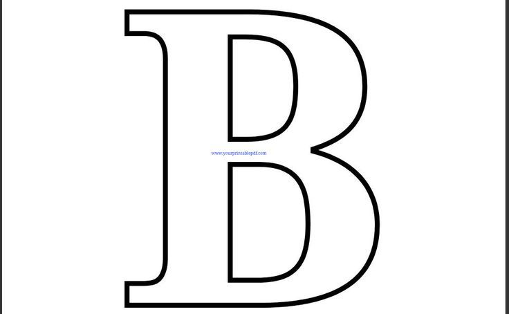 Printable Letter B Coloring Page Printout This Printable