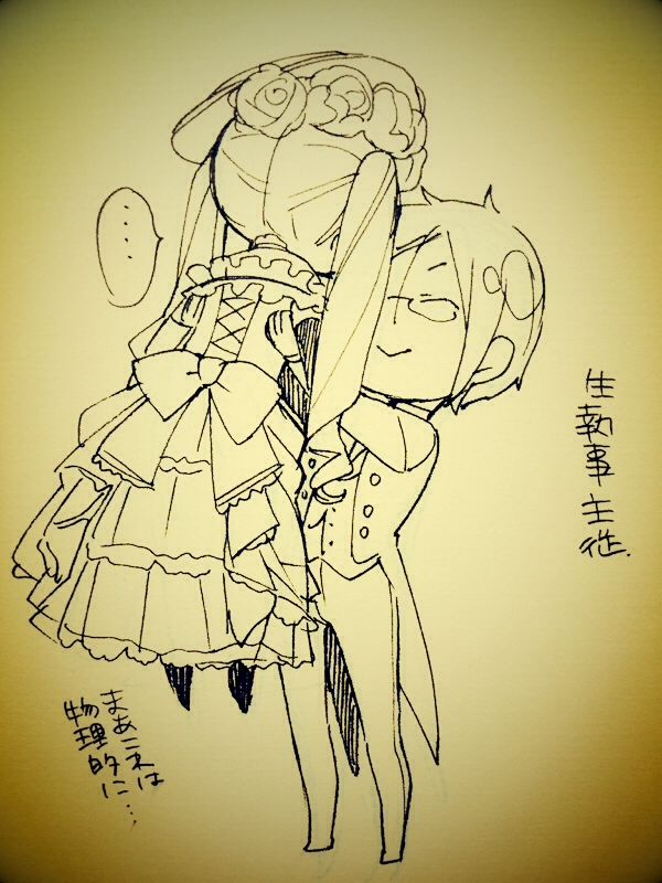 undertaker black butler sketches by yana toboso - Google Search