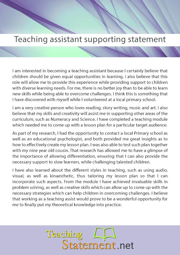 Writing The Teaching Assistant Supporting Statement May Sound Like