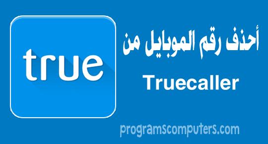 تحميل برامج والعاب مجانيه Allianz Logo Logos
