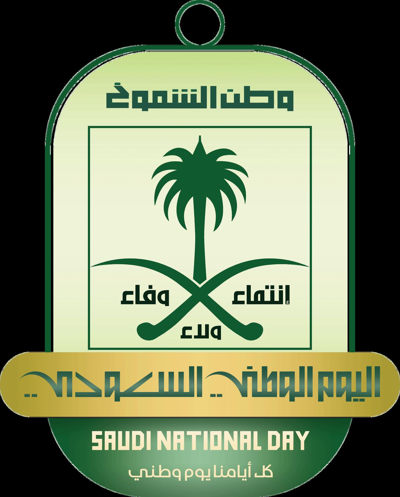 تصاميم لليوم الوطني 89 بجودة عالية صور Hd لليوم الوطني السعودي 1441 مجلة رجيم National Day Saudi Behavior Clip Charts Instagram Frame