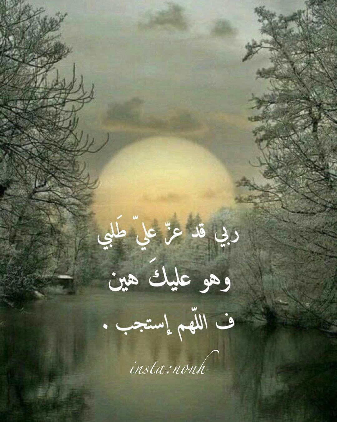 Pin By Nina Mustapha On Holy Quran Holy Quran God Almighty Quotations