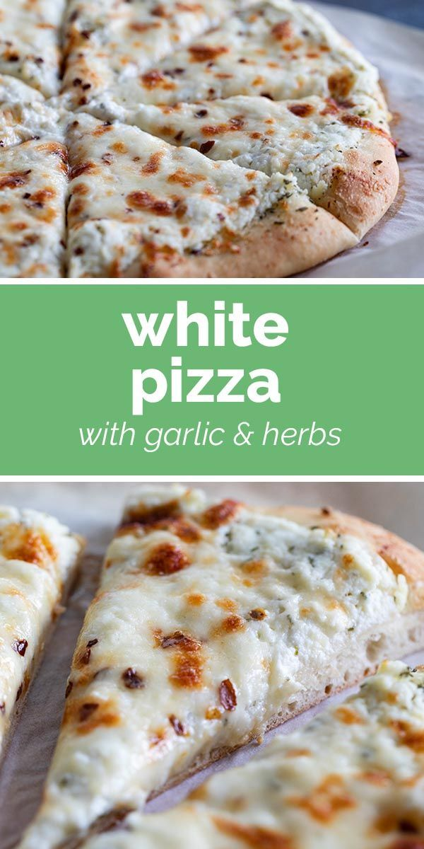 Think cheese pizza is boring? Try changing it up with the more sophisticated White Pizza recipe. An herb and garlic infused olive oil is spread on a pizza crust that is topped with there cheeses for a delicious, cheesy pizza. #recipe #pizza #whitepizza #threecheese