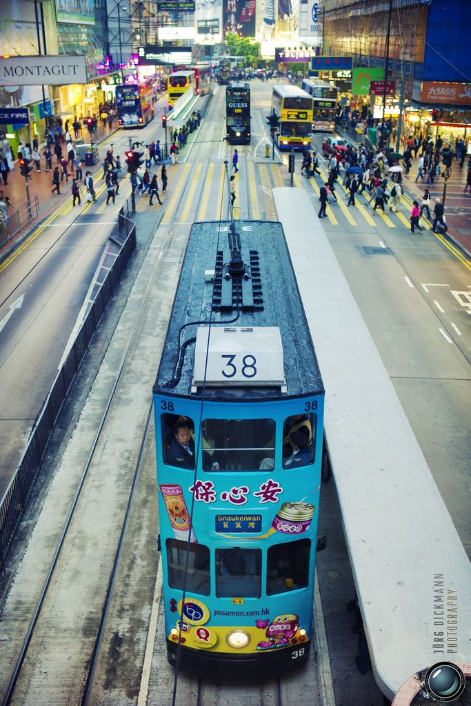 ˚Hong Kong Tram