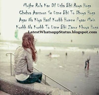 Missing You Shayari With Picture Quotes In Hindi Whatsapp Status