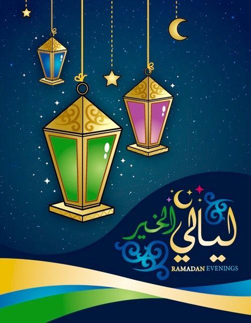 Desertrose Ramadan Kareem Mubarak Seni Gambar Bergerak Hiasan