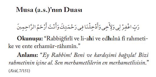 Musa (a.s.)'nın Duası Okunuşu ve Anlamı   Math, Math equations, Arabic  calligraphy