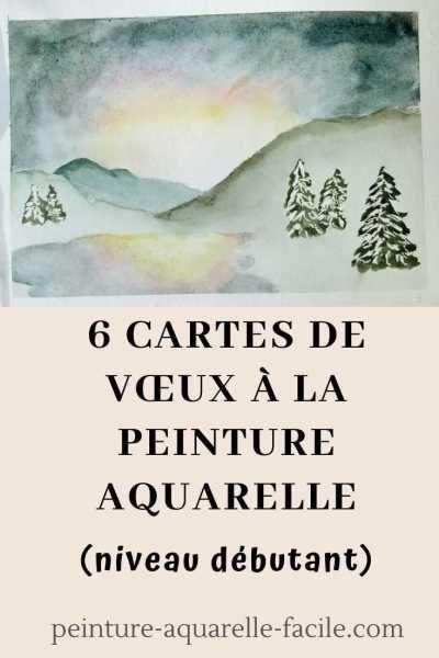 6 Cartes De Vœux A L Aquarelle Faciles A Realiser Peinture