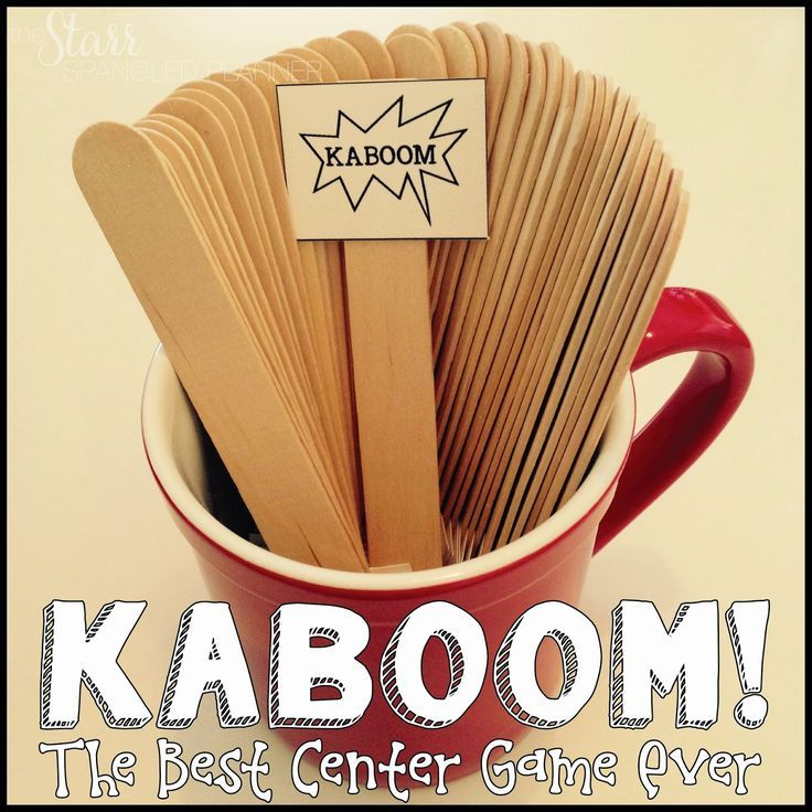 The Starr Spangled Planner: Kaboom! Possibly The Best Center Game Ever!