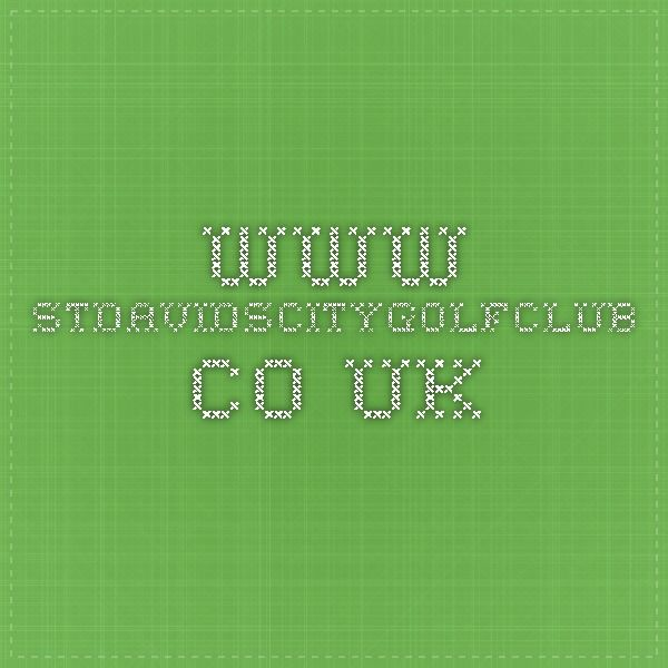 www.stdavidscitygolfclub.co.uk
