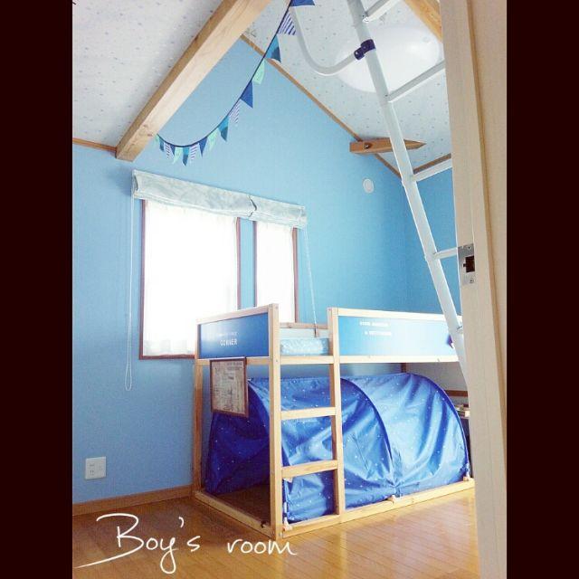 ベッド周り 青が好き ロフト 天井は星が光ります 子供と暮らす