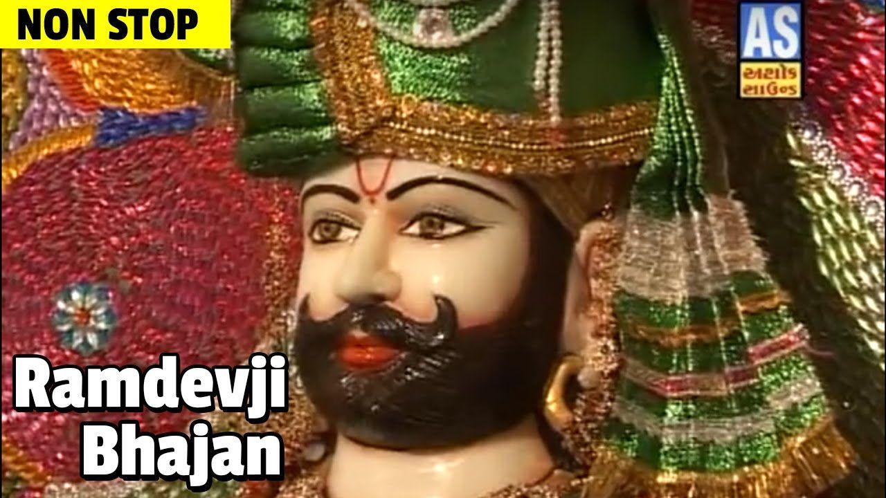 Bhalavalo Ramapir || Non Stop Ramdevpir Bhajan || Baba