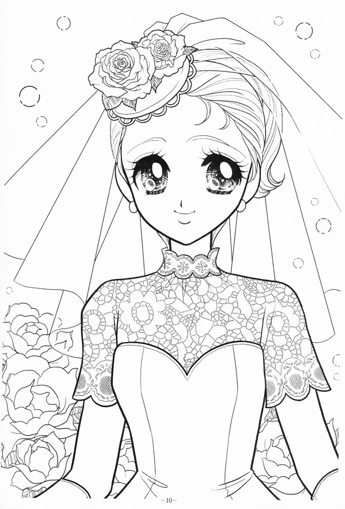 Khateerah S Image Coloring Books Cute Coloring Pages Disney Coloring Pages