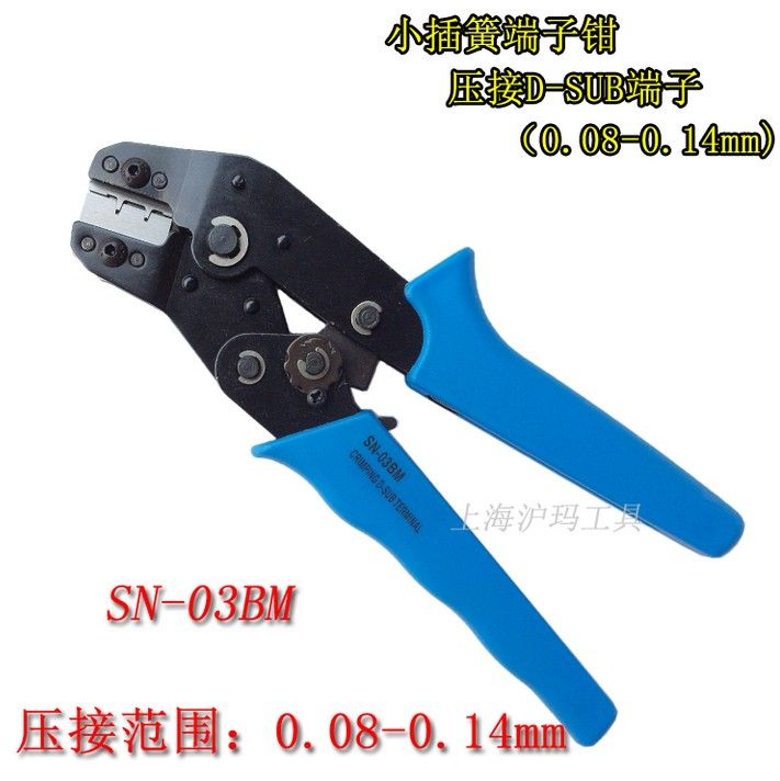 Hand Crimping pliers SN-03BM,For Crimping of D-SUB connectors 1.5 ...