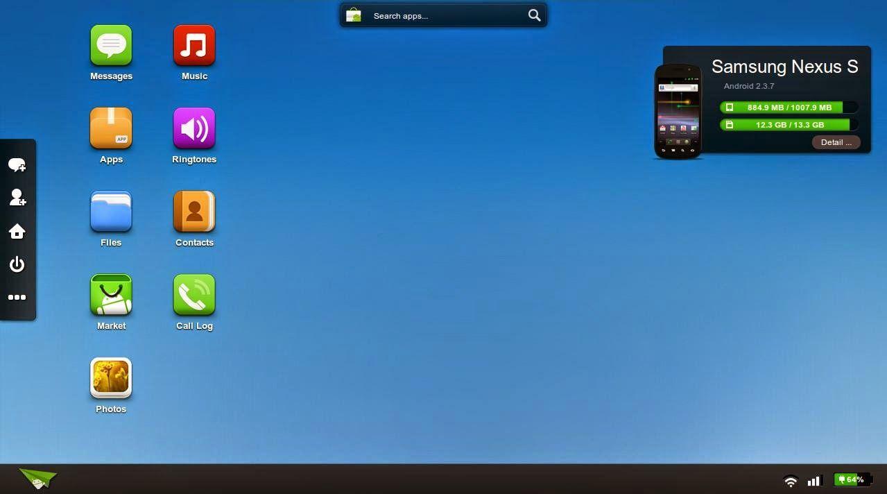 Airdroid أفضل تطبيق للتحكم للمحمول من جهاز الكمبيوتر Screenshots Desktop Screenshot