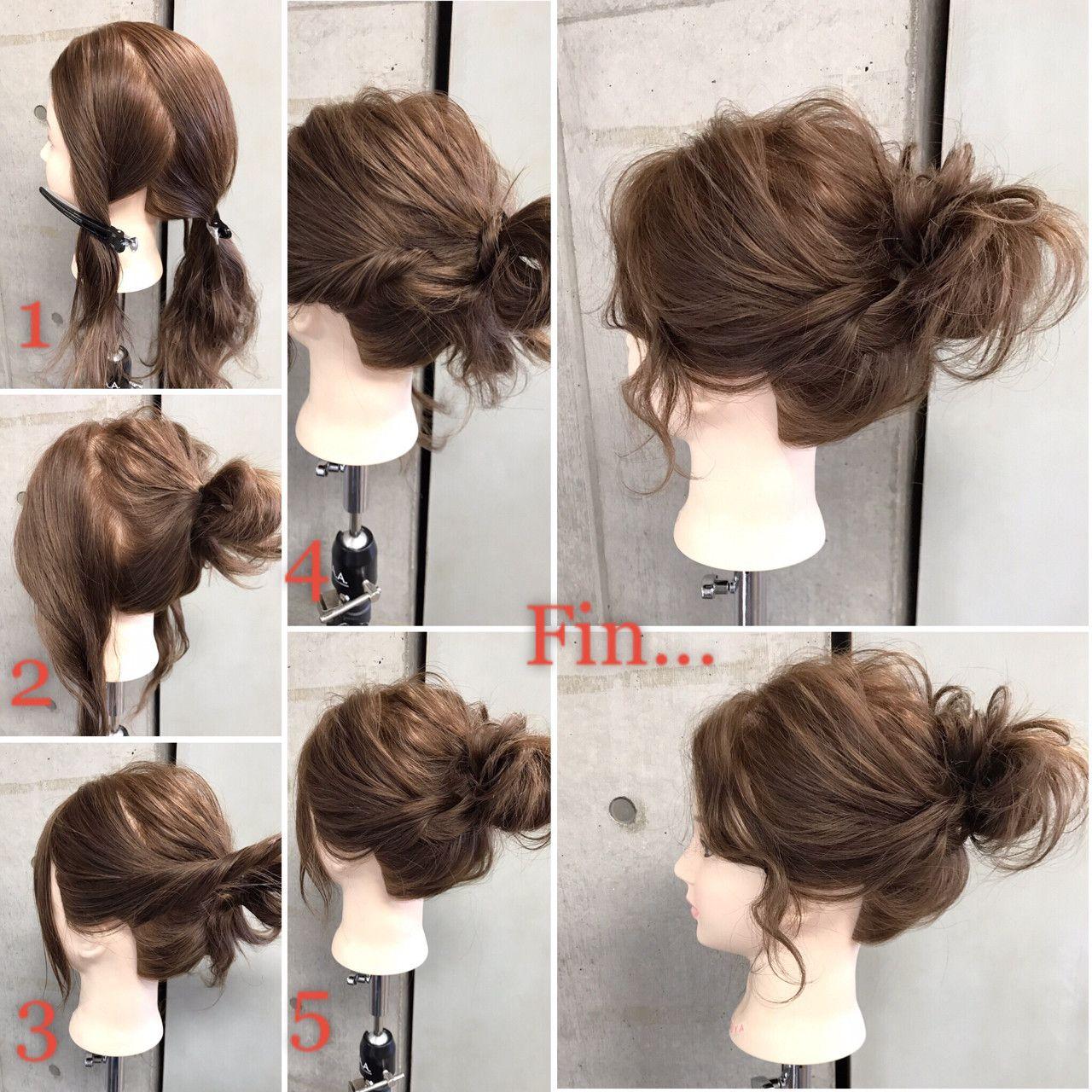 簡単で可愛い 自分でできるヘアアレンジ 春にピッタリのカジュアル