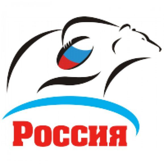 Logo Of Rugby Union Of Russia Rugby World Cup Rugby Union Rugby Logo