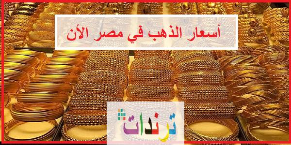 Pin By Khalejy Com خليجي كوم On ترند السعودية Metal