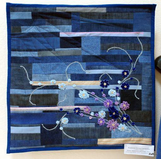 quilt - night time flowers