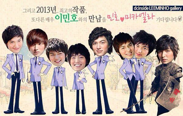 Fanart. Very cute and lovely Lee Min Ho     Cre: as tagged/ DC Gall via jennylin83_MZ