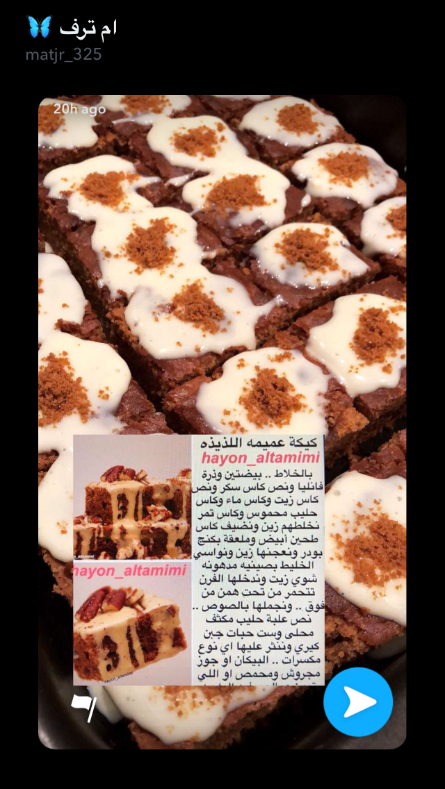 Blue Iris Blue Iris Dessert Recipes Arabic Food Arabic Sweets