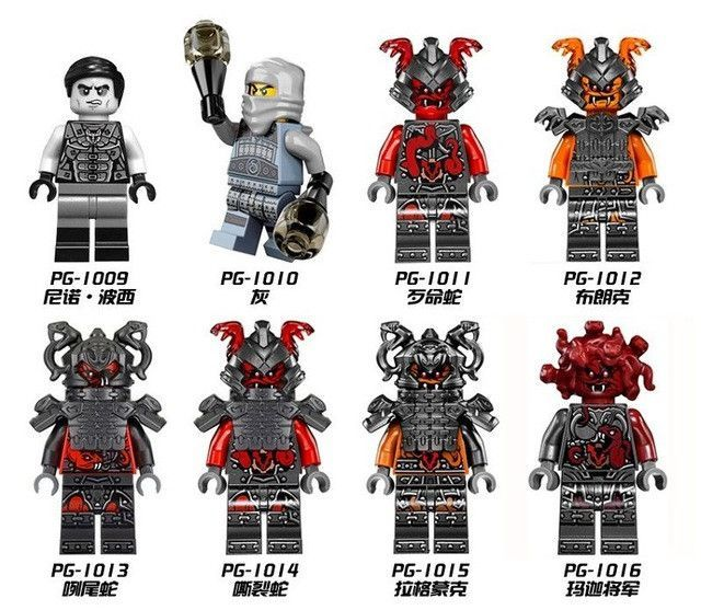Star Lord Peter Quill Guardian of the Galaxy Groot Chris Custom Lego Mini Figure