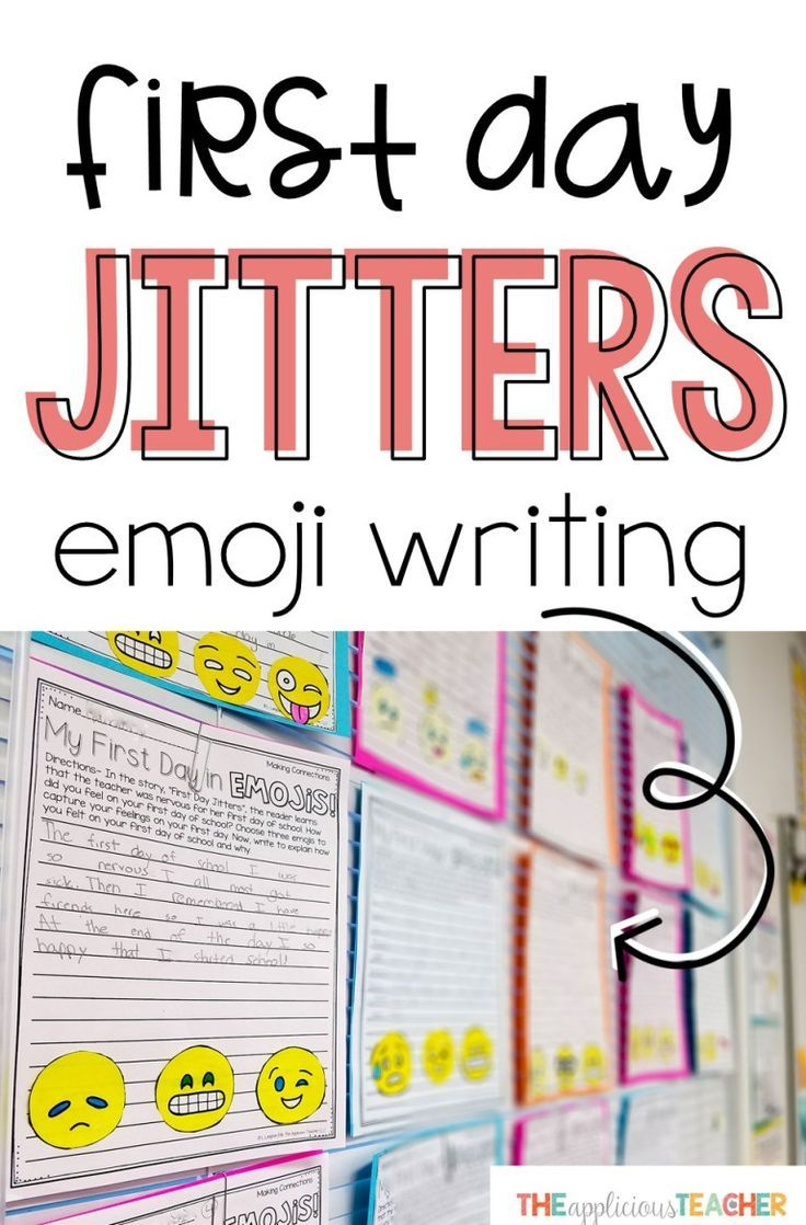 first day jitters emoji writing activity for back to school