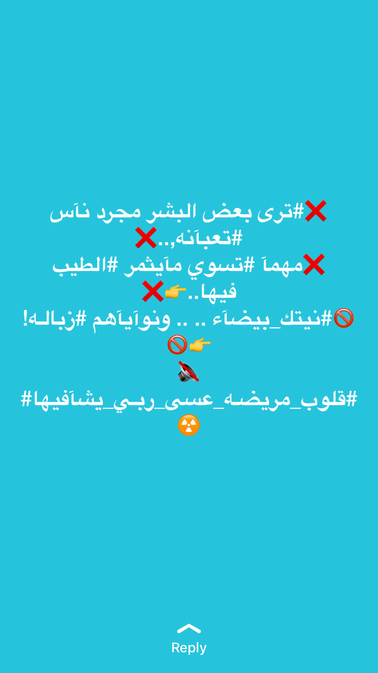 Pin By Cutestar On Arabic Quote Arabic Quotes Quotes Movies