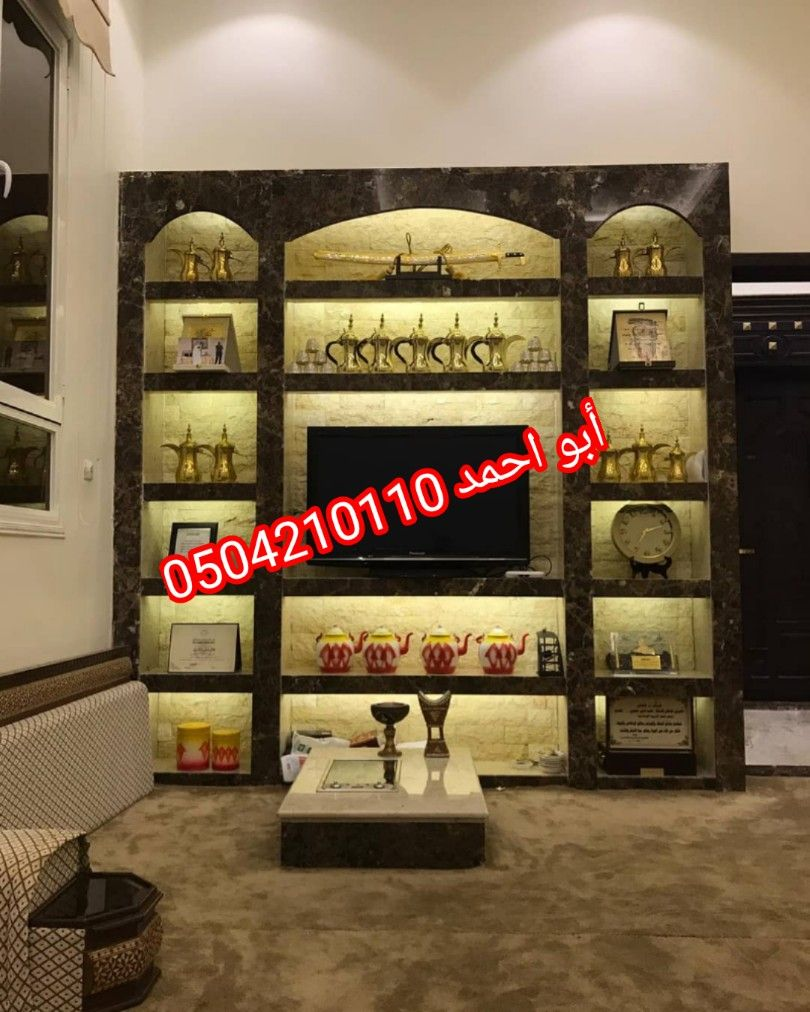صورمشبات Home Decor Decor Furniture