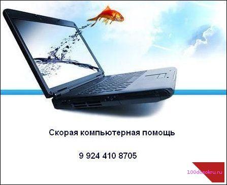 Новостная доска объявлений москва как дать объявление на продажу в интернете на авто