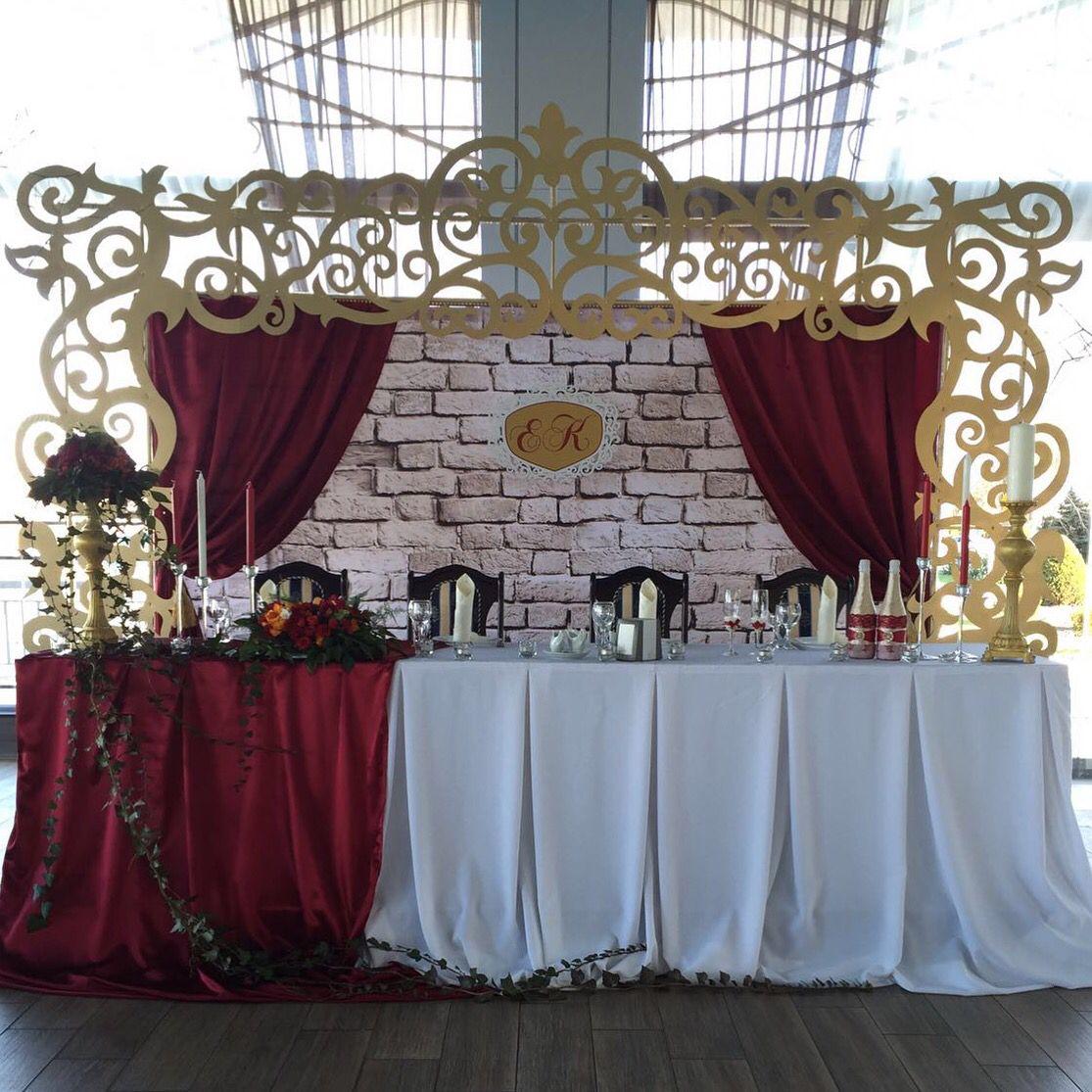 Wedding decor maroon  Свадьба марсала  Президиум молодых  Pinterest  Backdrops Wedding