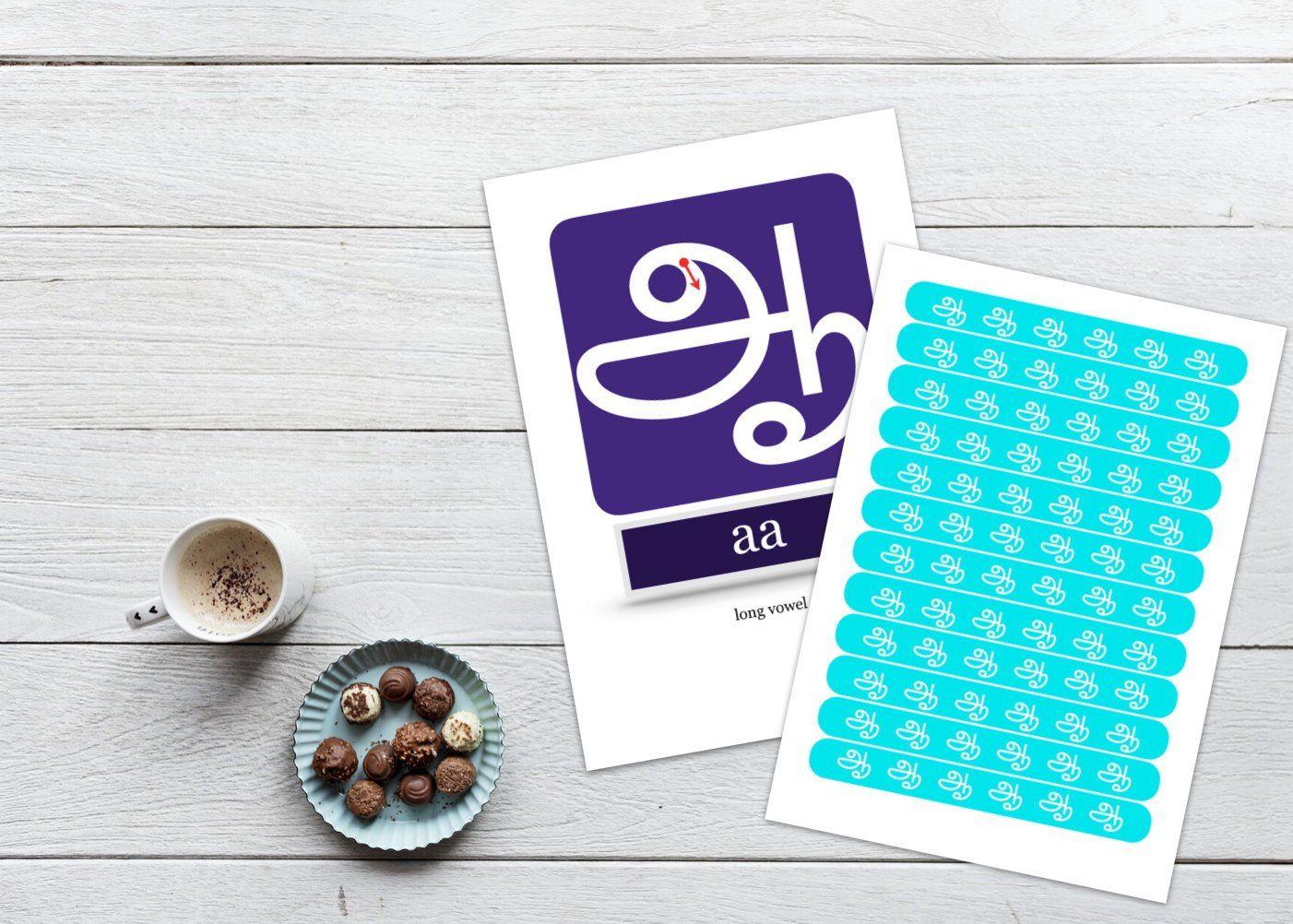 Tamil Alphabet Worksheet Practice Workbook Tamil Alphabet