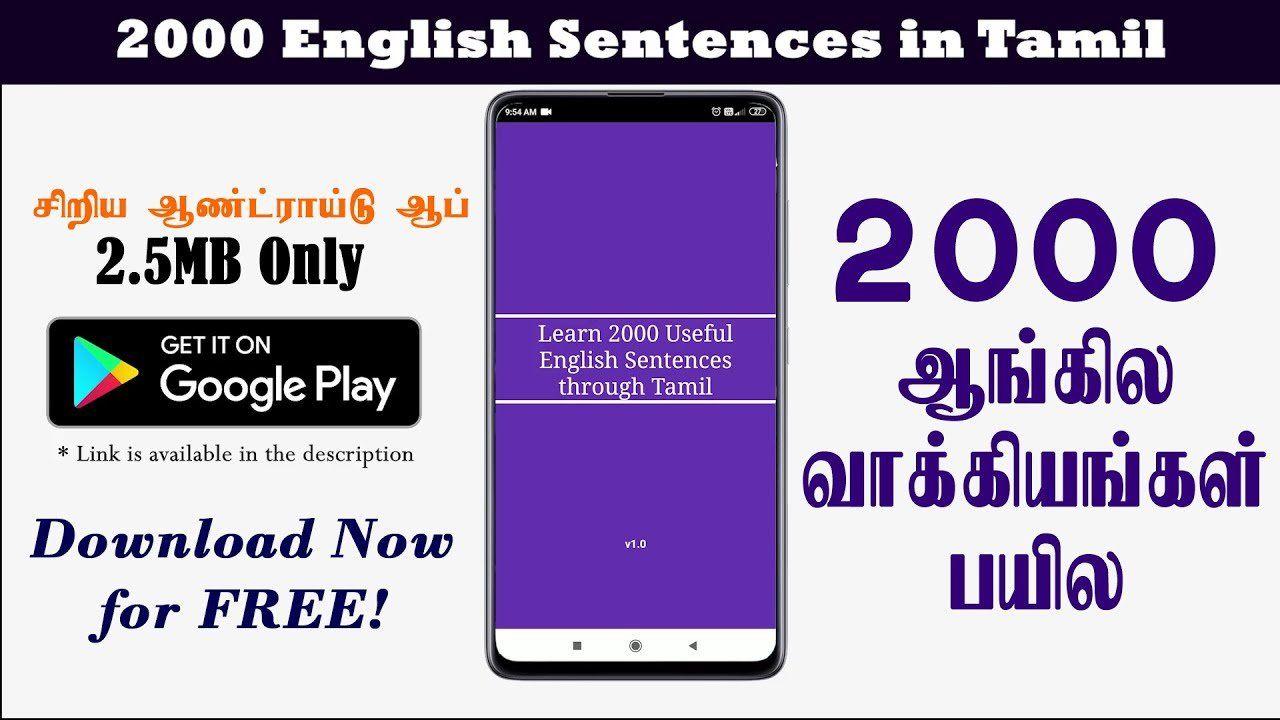 2000 English Sentences Through Tamil Free Android App Spoken English Through Tamil Https In 2020 English Sentences Android Apps Sentences