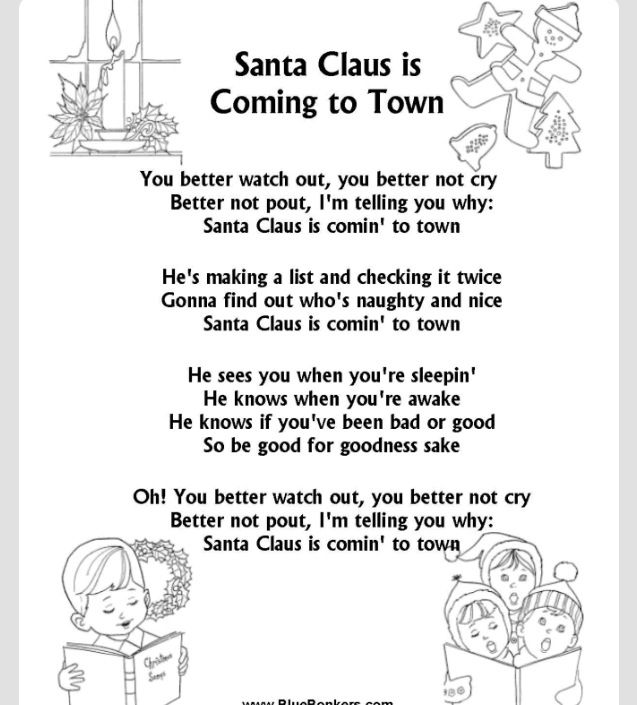 Santa Claus Is Coming To Town Lyrics Christmas Carols Lyrics Christmas Songs Lyrics Christmas Lyrics