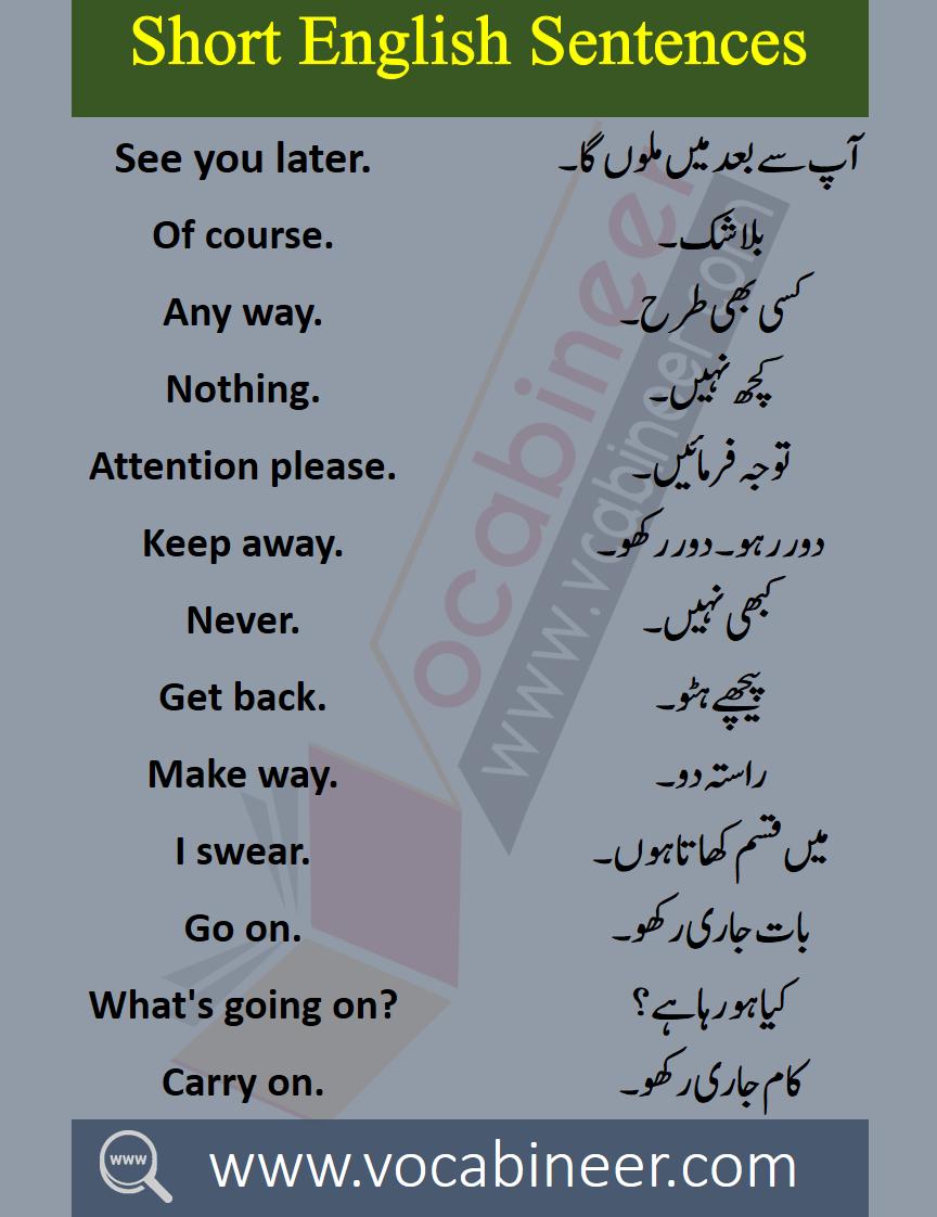English To Urdu Translation.pdf   hycombuicroc's Ownd