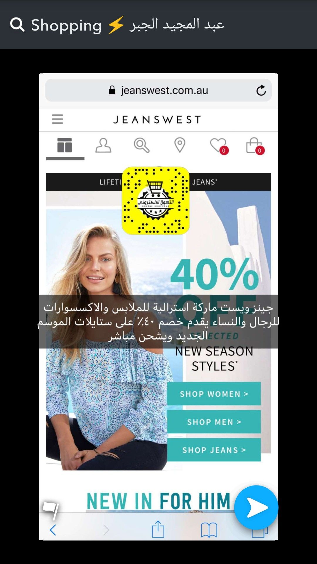 Net shopping image by smsm on مواقع تسوق Online shopping