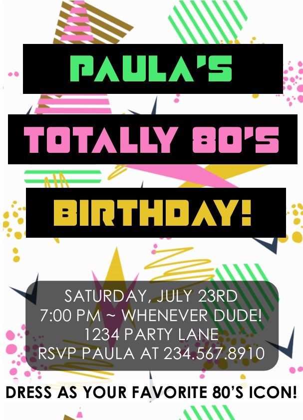 Printable 80\'s theme party invitation - PERSONALIZED! | 80\'s party ...