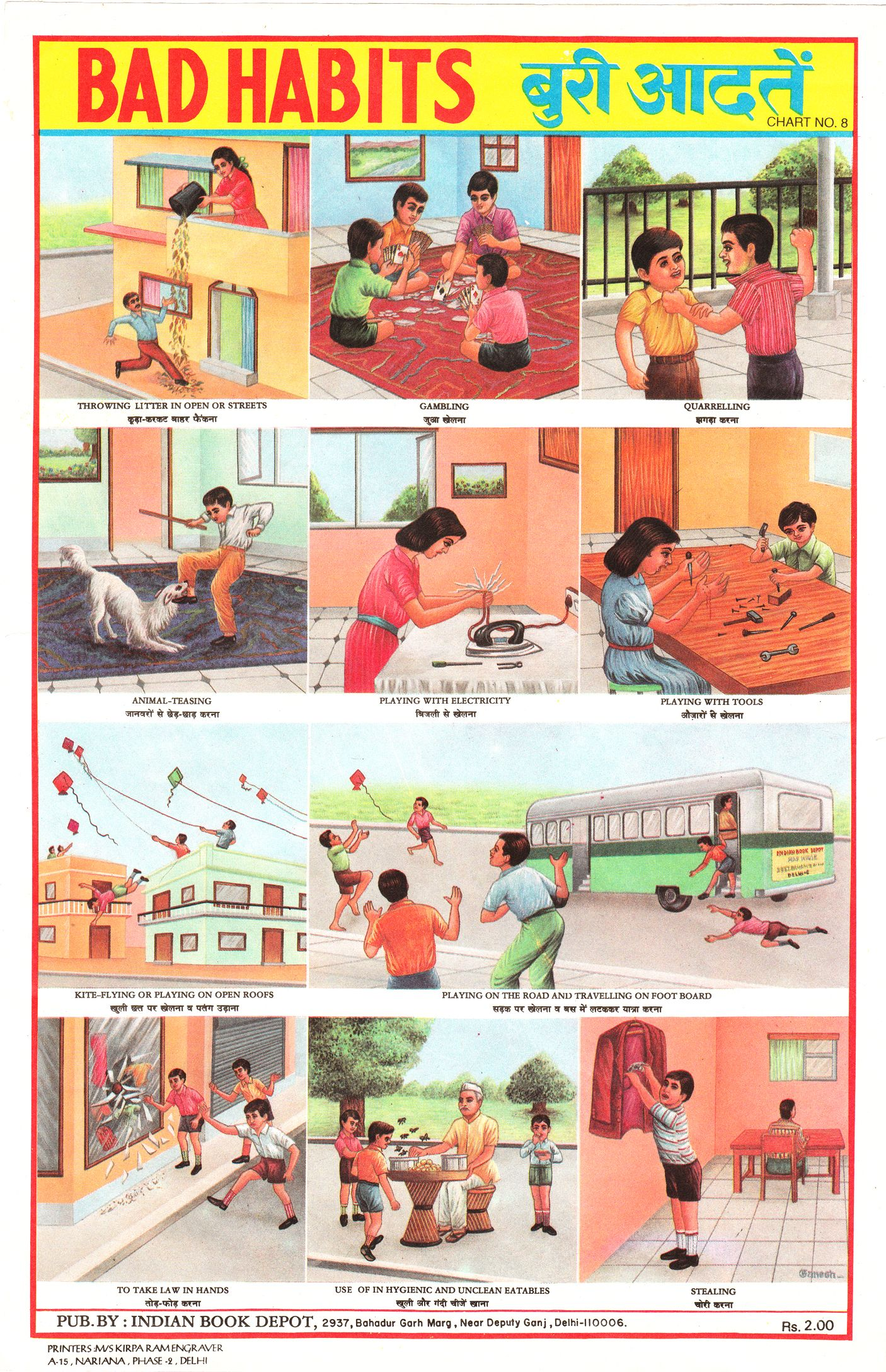 Bad Habits In Hindi Hindi Taal En Zuid Aziatische Cultuur