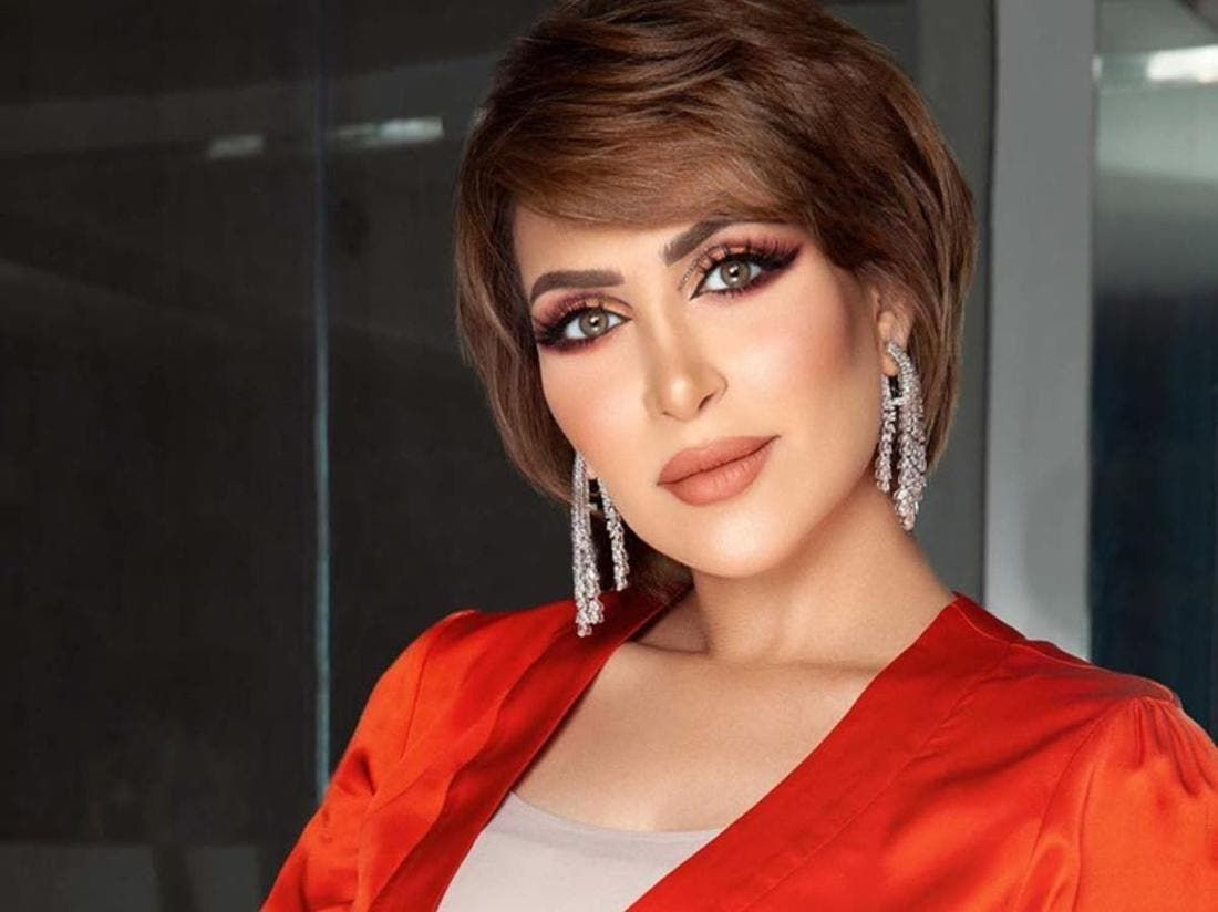 الدكتورة خلود تتحدث عن جنسية أولادها والجمهور عرفناها من صوتها بس In 2021 Drop Earrings Fashion Earrings